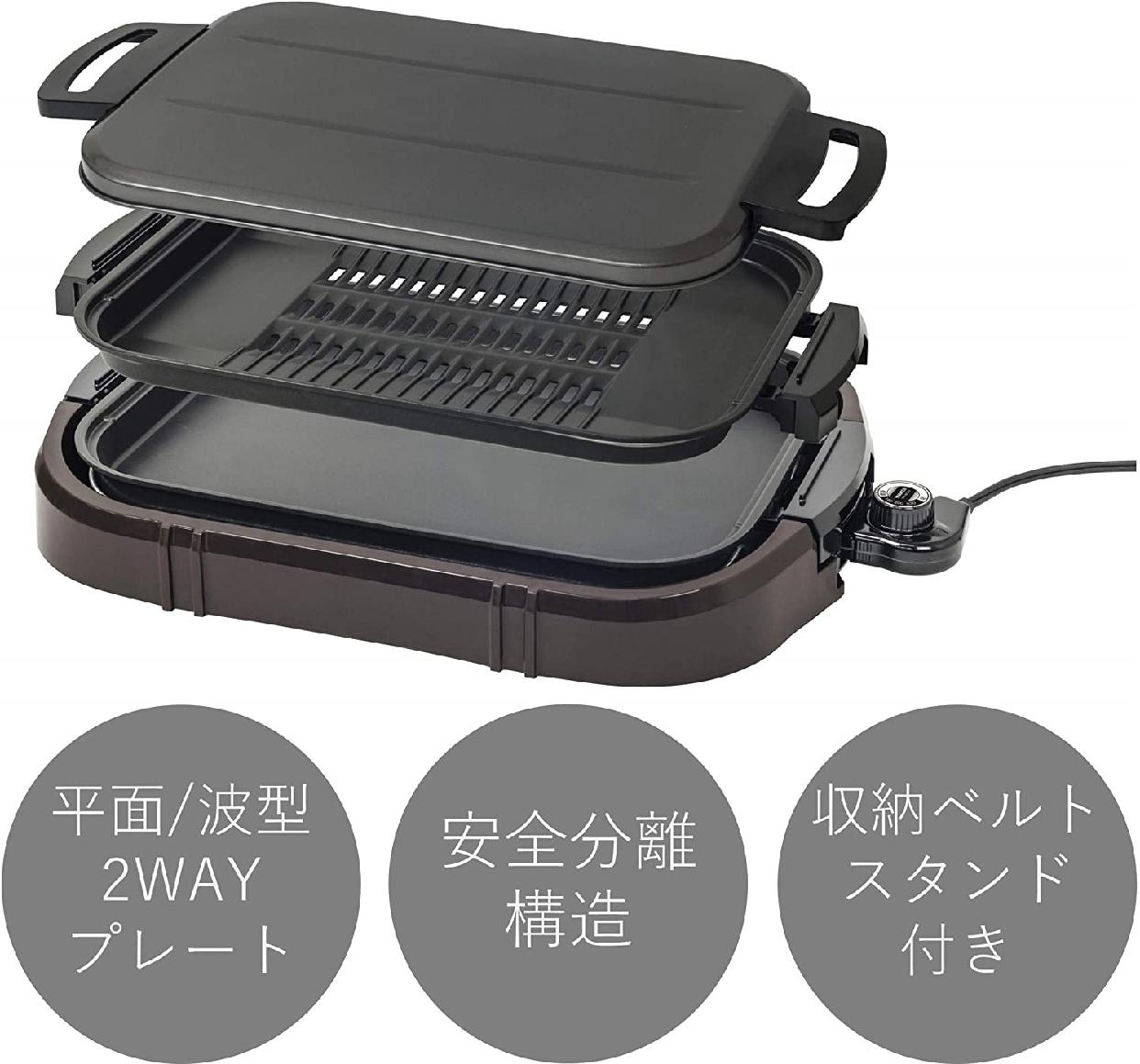 山善(YAMAZEN) ホットプレート YHF-W1301の商品画像3