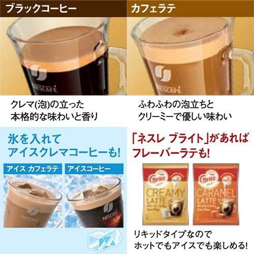 Nestle(ネスレ)ネスカフェ ゴールドブレンド バリスタ シンプル SPM9636の商品画像5