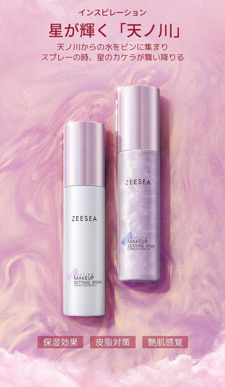 ZEESEA(ズーシー) メタバースピンクシリーズ ローリンスターメイクキープスプレーの商品画像2