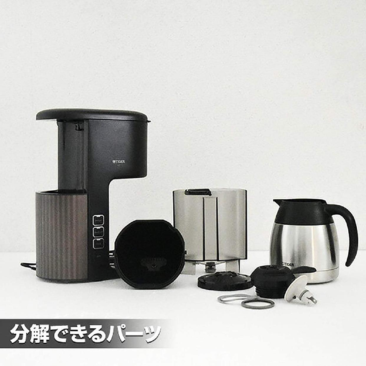タイガー魔法瓶(たいがー)コーヒーメーカー ACE-S080の商品画像7