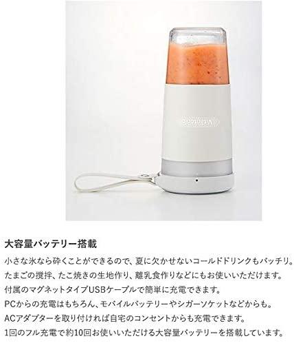 Vitantonio(ビタントニオ) コードレスマイボトルブレンダーVBL-1000の商品画像3