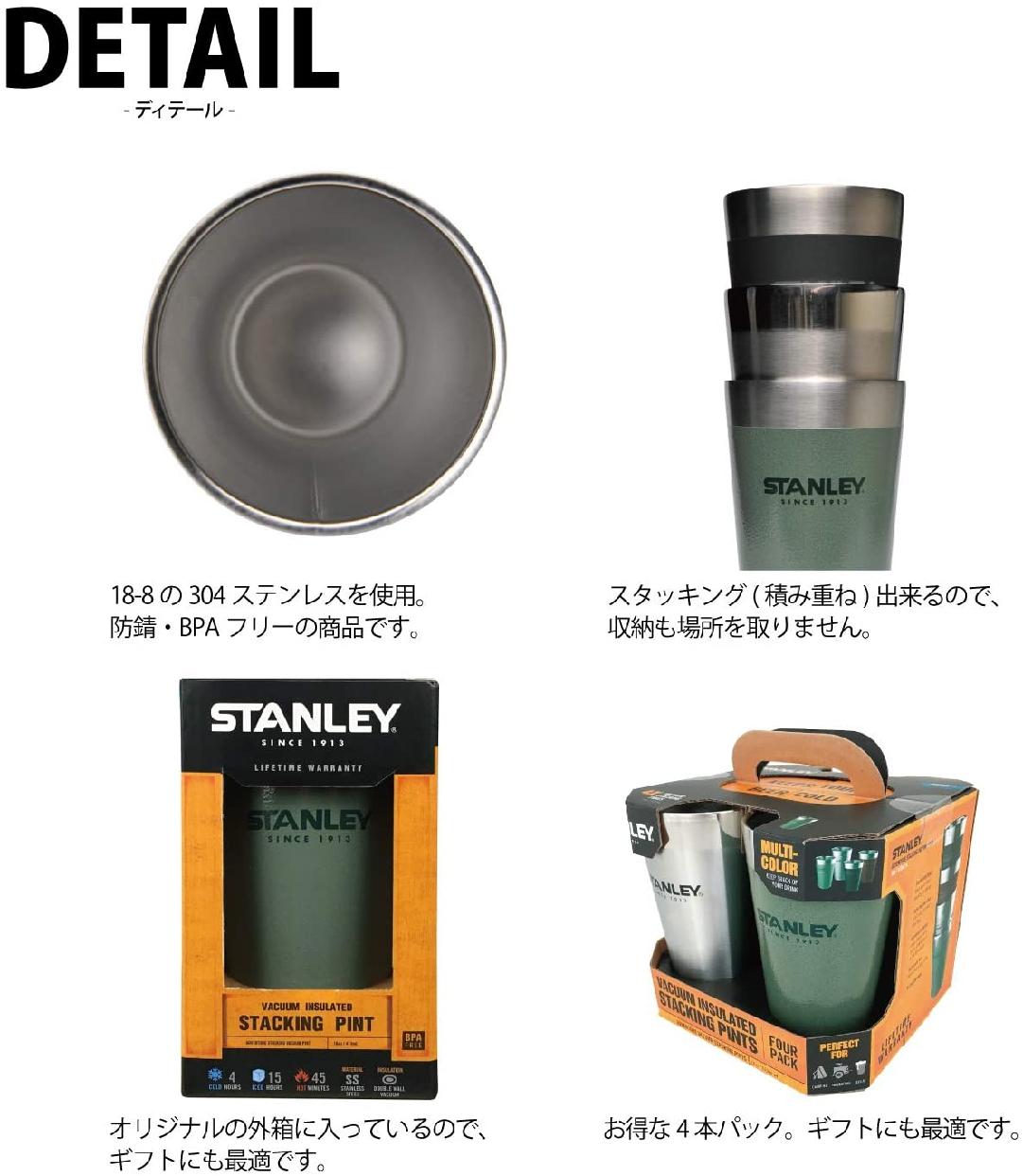 STANLEY(スタンレー) スタッキング真空パイント 0.47Lの商品画像5