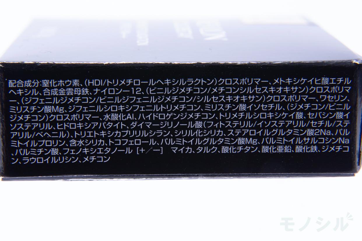 REVLON(レブロン) カラーステイ UV パウダー ファンデーションの商品画像4