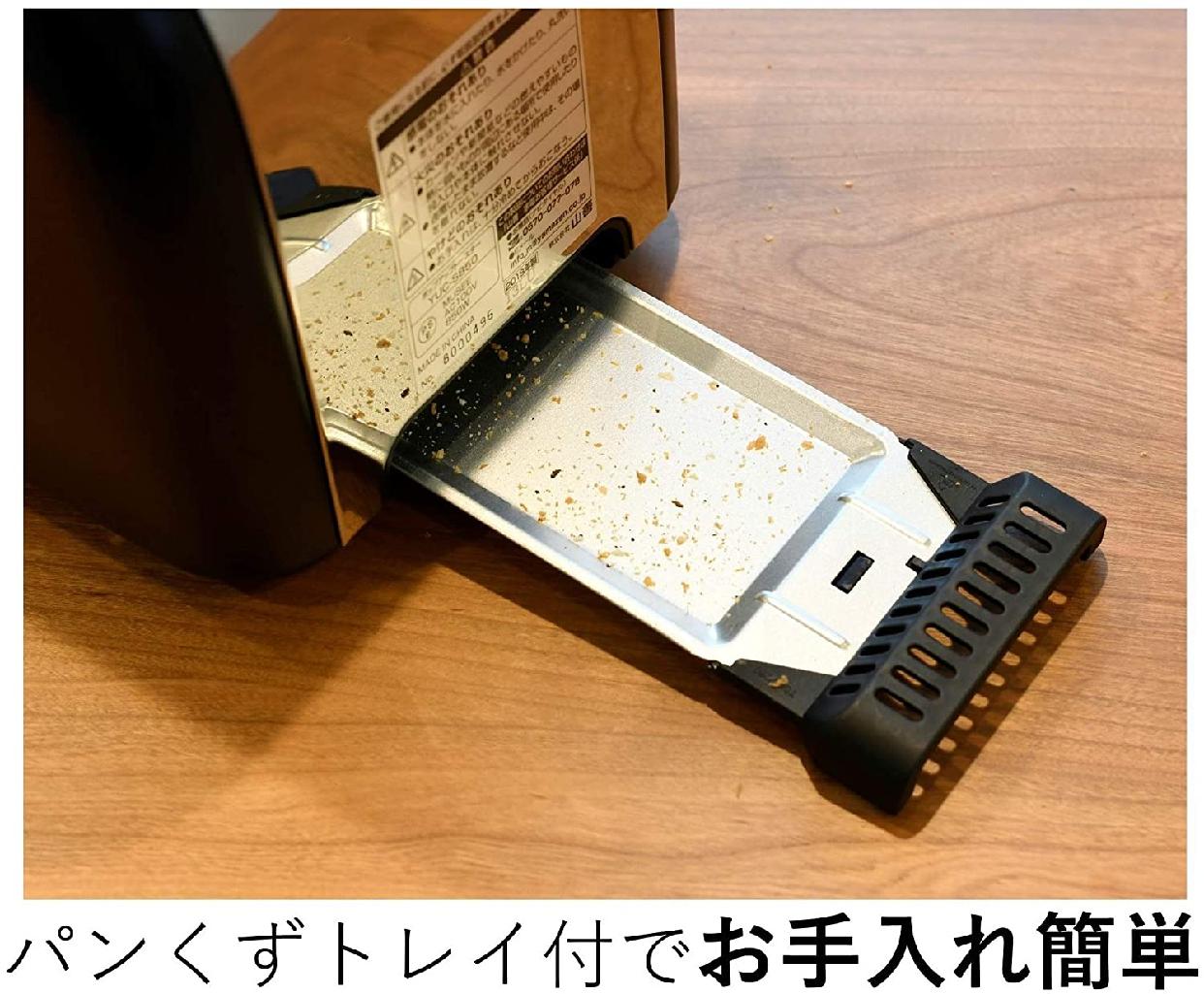 山善(YAMAZEN) ポップアップトースター シルバー YUC-S850の商品画像4