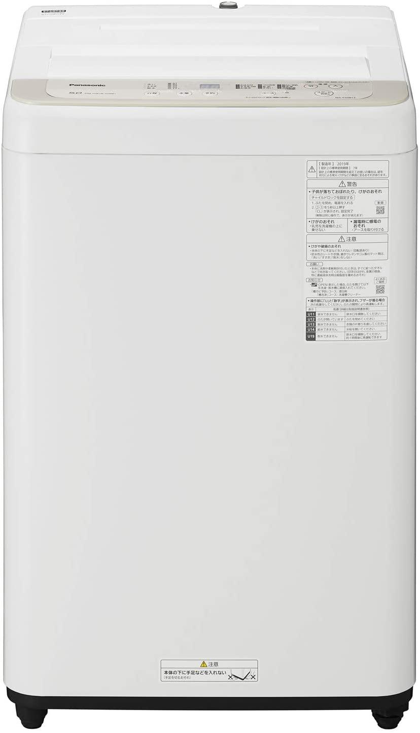 Panasonic(パナソニック) 全自動洗濯機 NA-F50B13の商品画像