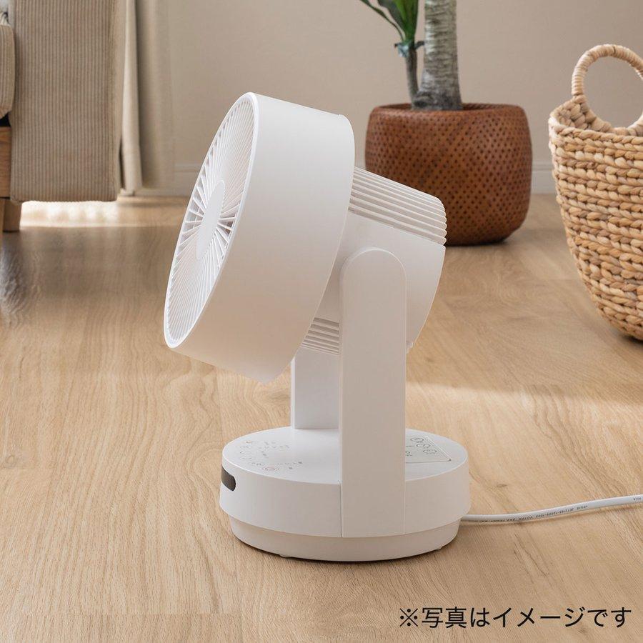 NITORI(ニトリ) リモコン付き 左右上下自動首振りサーキュレーター AC FSV-E-3Dの商品画像13