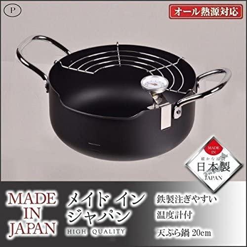 パール金属(PEARL) メイドインジャパン 鉄製注ぎやすい温度計付天ぷら鍋20cm HB-1892 /22cm ブラック HB-1893の商品画像3