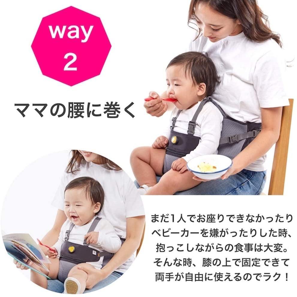 hugpapa(ハグパパ) 2way ベビー チェア ブースター チェアベルトの商品画像4