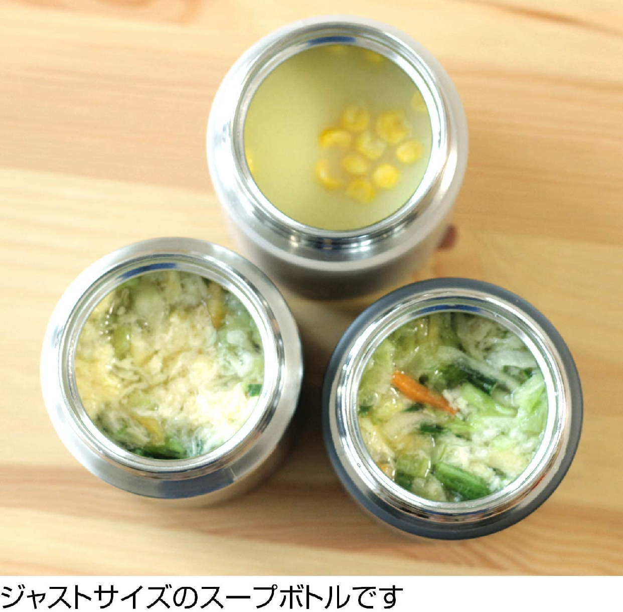 POKETLE(ポケトル)スープボトルの商品画像4