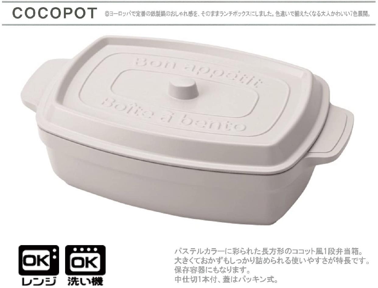 Craft Recipe(クラフトレシピ) ココポット レクタングルの商品画像2