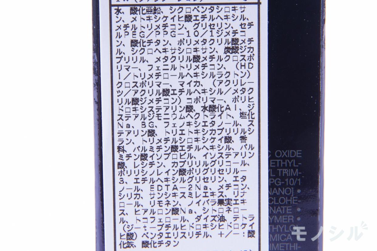 Dior(ディオール) スキン フォーエヴァー クッションの商品画像5 商品パッケージの成分表
