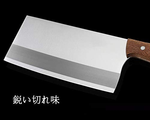 BYWHITE(バイホワイト) 中華包丁の商品画像5