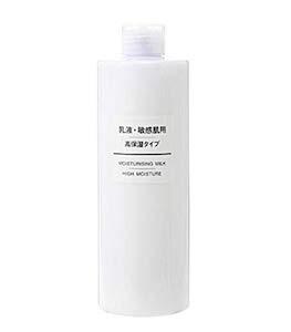 無印良品(MUJI) 乳液・敏感肌用・高保湿タイプの商品画像6