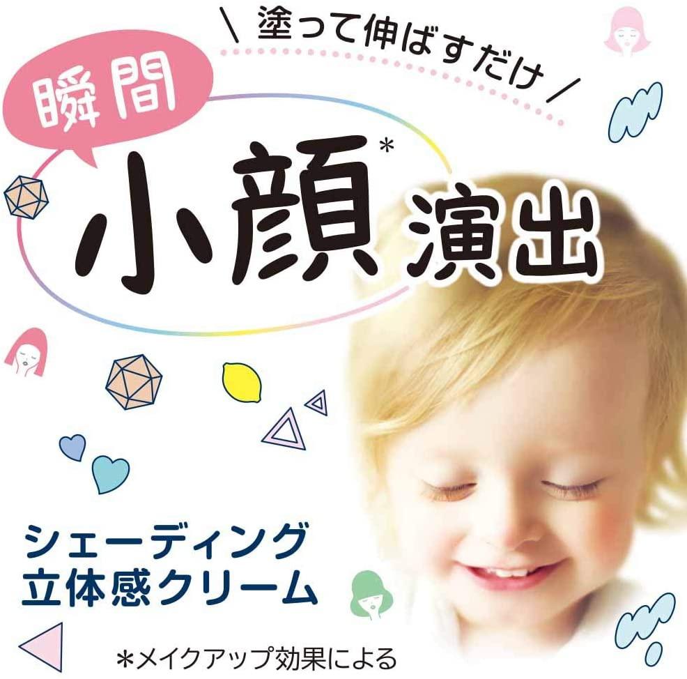 Baby Pink(ベビーピンク) 立体感 クリームの商品画像2