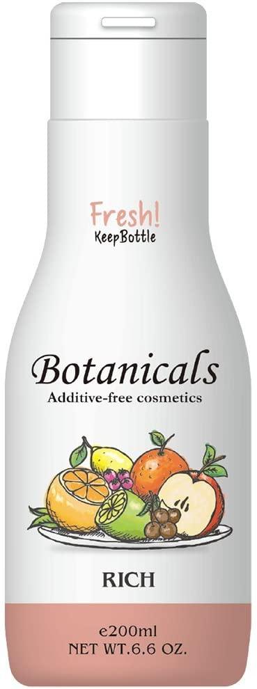 Botanicals(ボタニカルズ) リッチ とてもしっとりタイプの商品画像