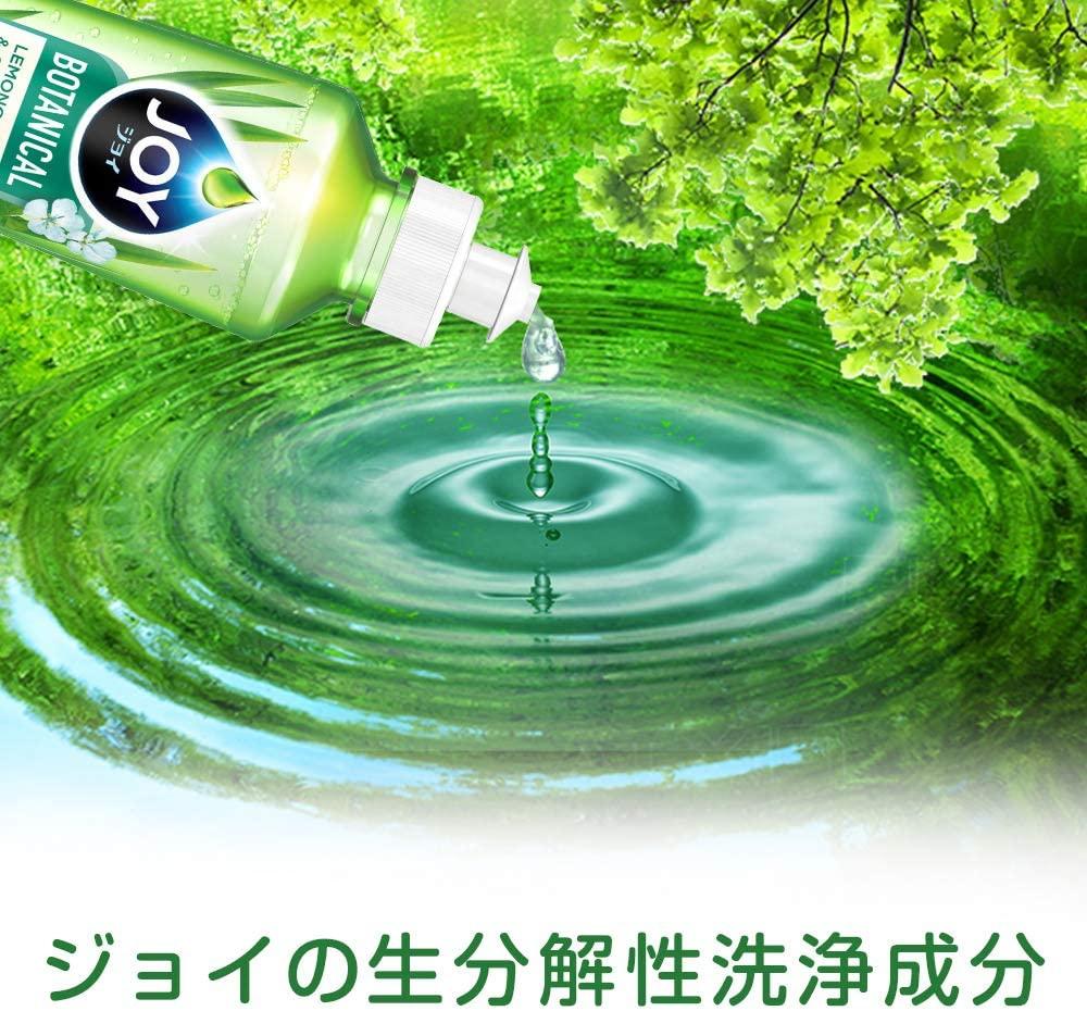 JOY(ジョイ) ボタニカル レモングラス&ゼラニウムの商品画像5