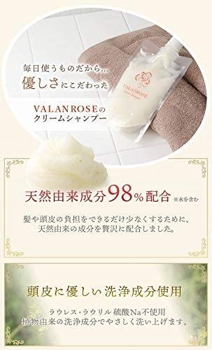 VALANROSE(バランローズ) クリームシャンプーの商品画像7