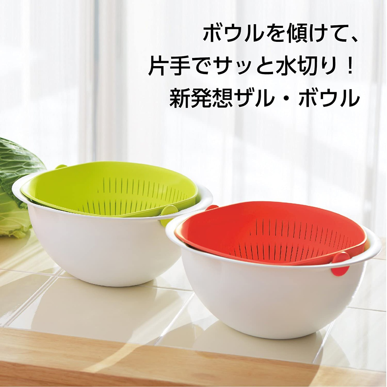 曙産業(AKEBONO) ミラくるザル・ボウル 大の商品画像5