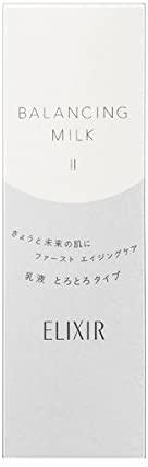 ELIXIR(エリクシール) ルフレ バランシング ミルク Ⅱの商品画像7