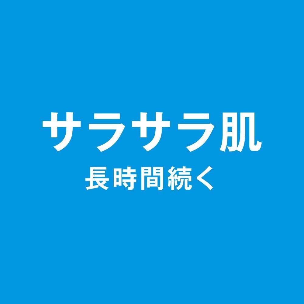 NIVEAMEN(ニベアメン)オイルコントロールローションの商品画像6