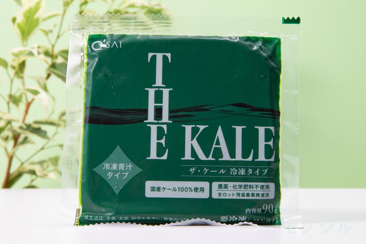 Q'SAI(キューサイ) ザ・ケール 冷凍タイプの商品画像