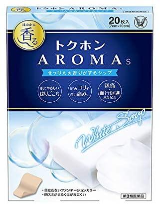 大正製薬(タイショウセイヤク) トクホン AROMA