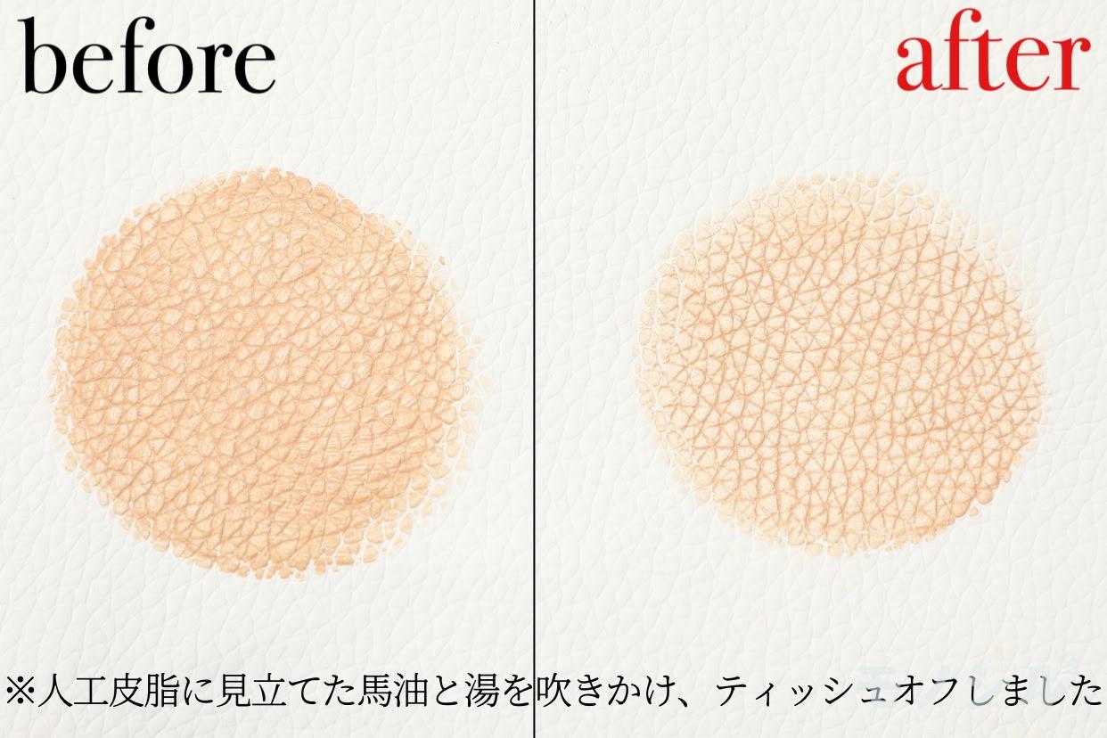 kiss(キス) マットシフォン UVリキッドファンデの商品画像6 商品の落ちにくさについての検証画像