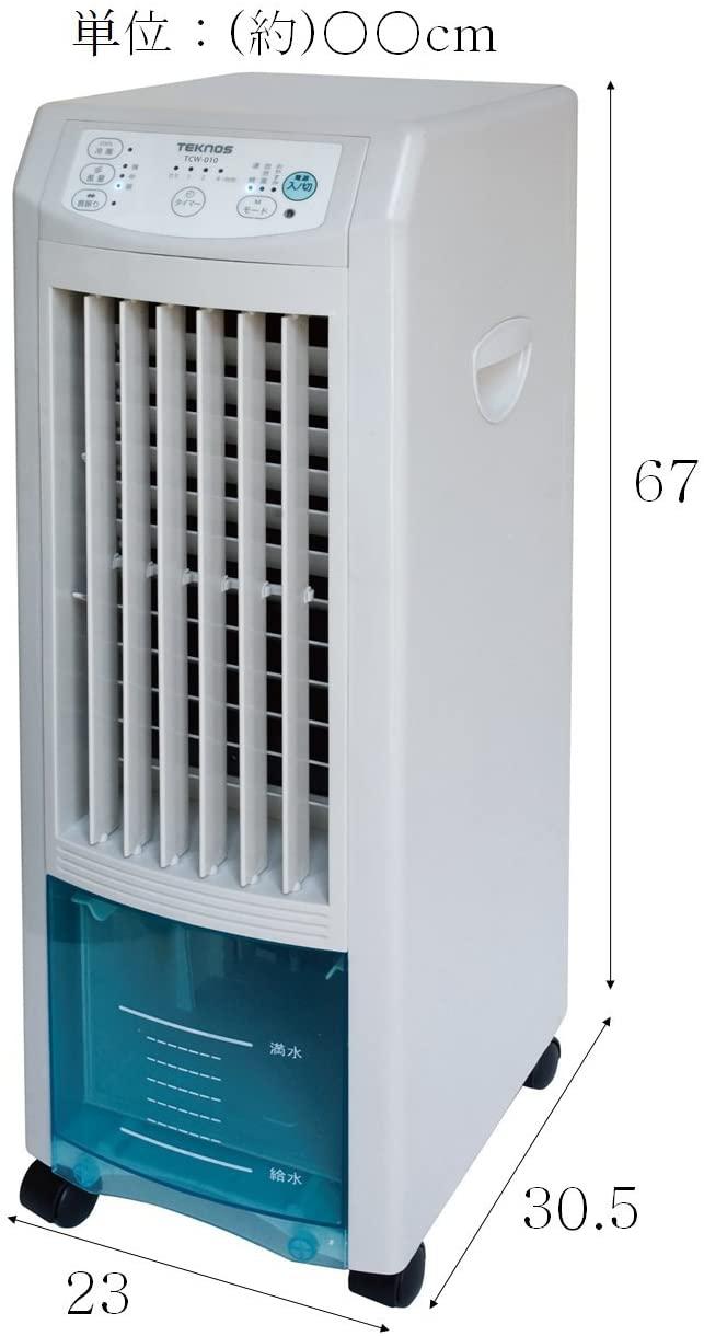 TEKNOS(テクノス) リモコン冷風扇風機 TCW-010の商品画像2