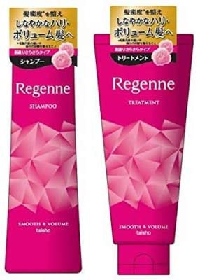 Regenne(Regenne) シャンプー+トリートメント スムース&ボリューム