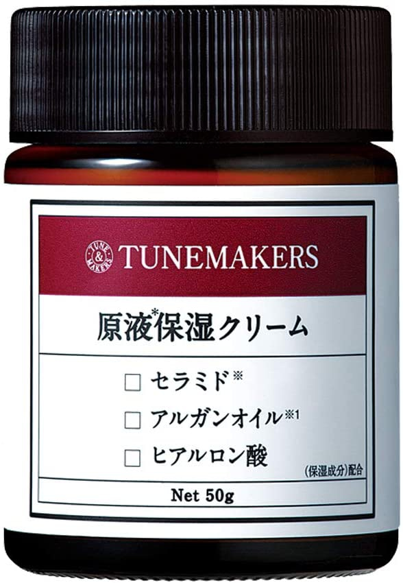 TUNEMAKERS(チューンメーカーズ) 原液保湿クリーム