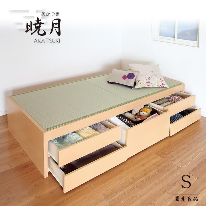 家具レンジャー 畳ベッド 暁月 TK085の商品画像