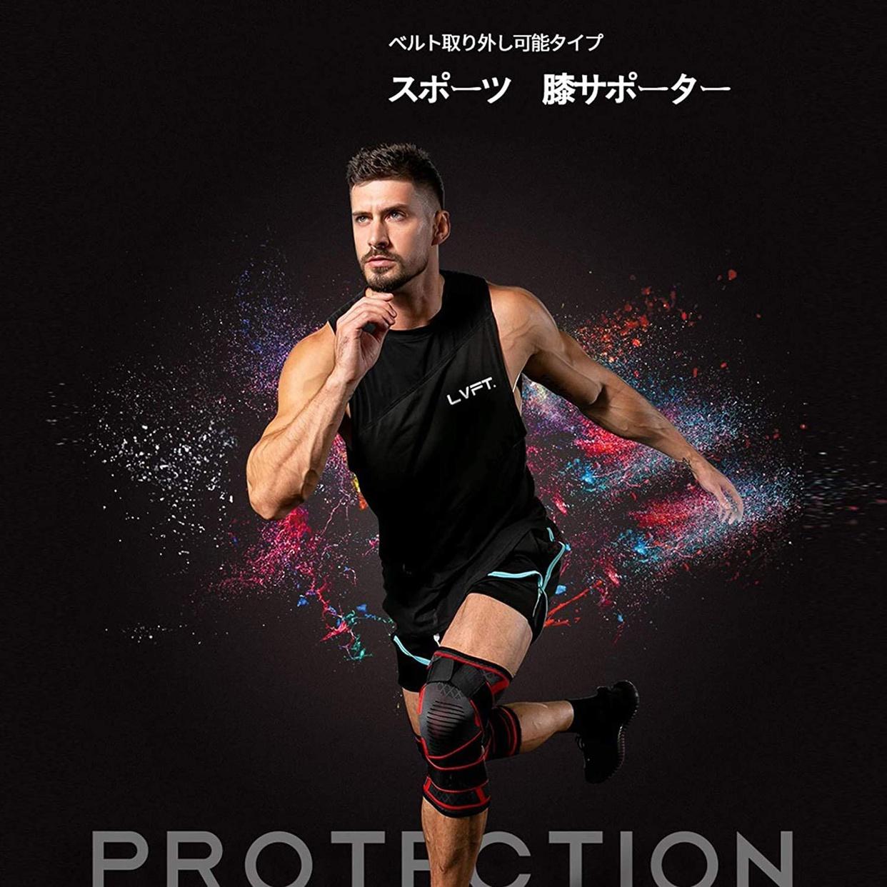 OLRIK(オルリク) 膝サポーターの商品画像3