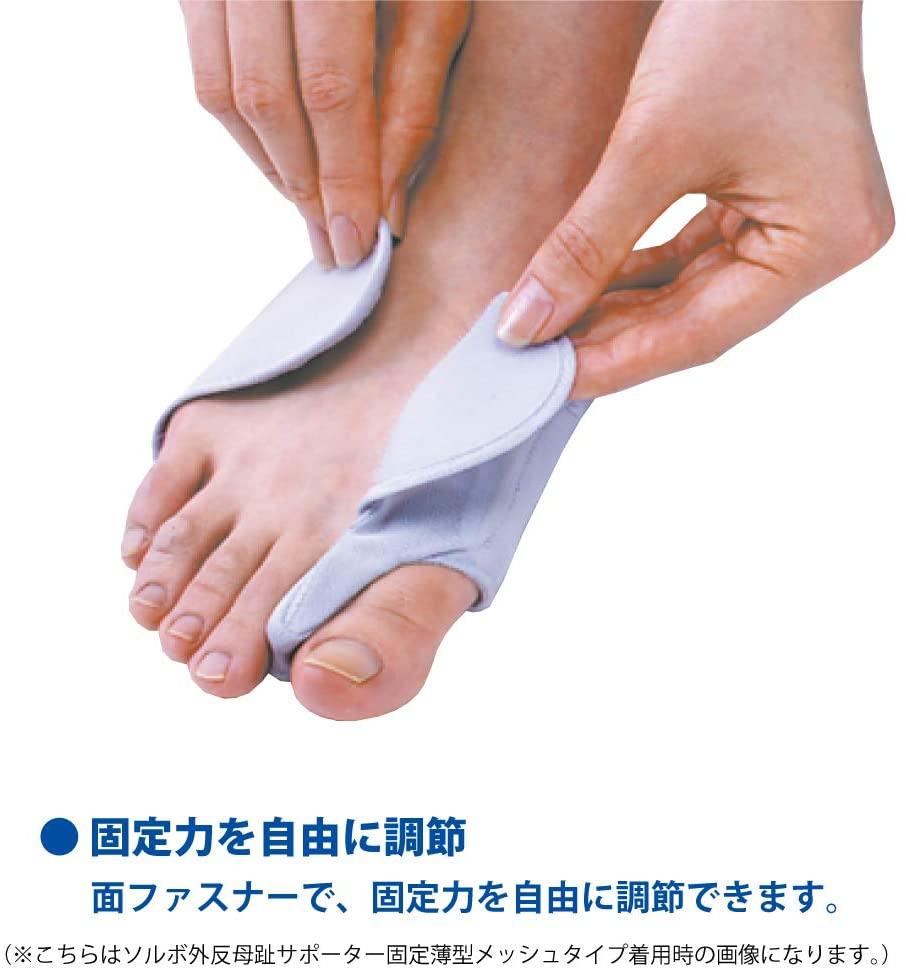 SORBOTHANE(ソルボセイン) 外反母趾・内反小趾 固定薄型メッシュタイプの商品画像4