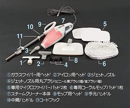 フュージョンマーケティング ハイブリッドスチームクリーナー SMD005の商品画像6