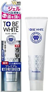 TO BE WHITE(トゥービー・ホワイト)クリーンステイン 薬用デンタルジェル <プレミアム>の商品画像