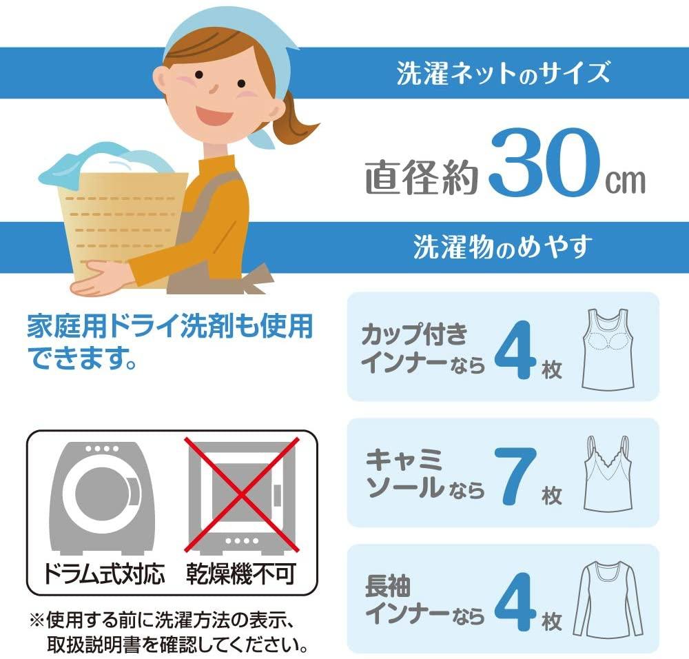 Daiya(ダイヤ) AL丸型インナーネット大の商品画像3