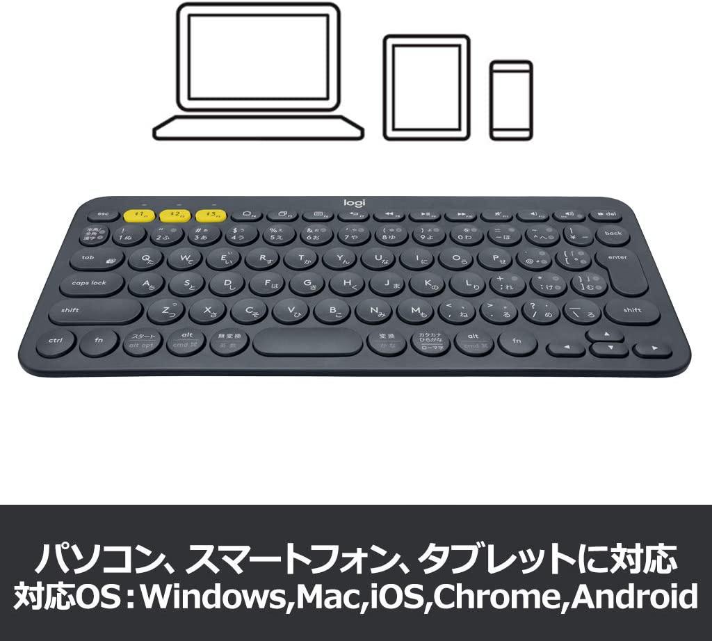 logicool(ロジクール) マルチデバイスBLUETOOTHキーボード K380の商品画像3