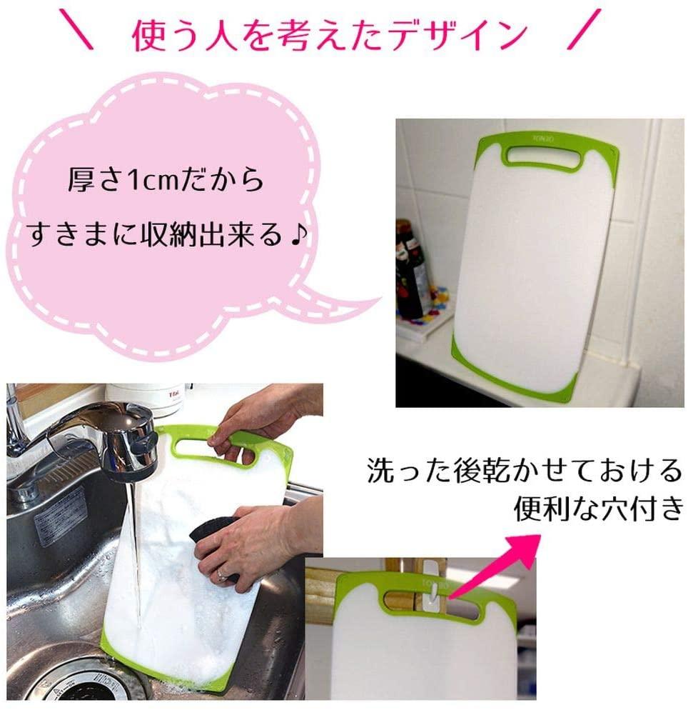 TONBO(トンボ) 耐熱 抗菌 まな板 ラバー付きの商品画像10