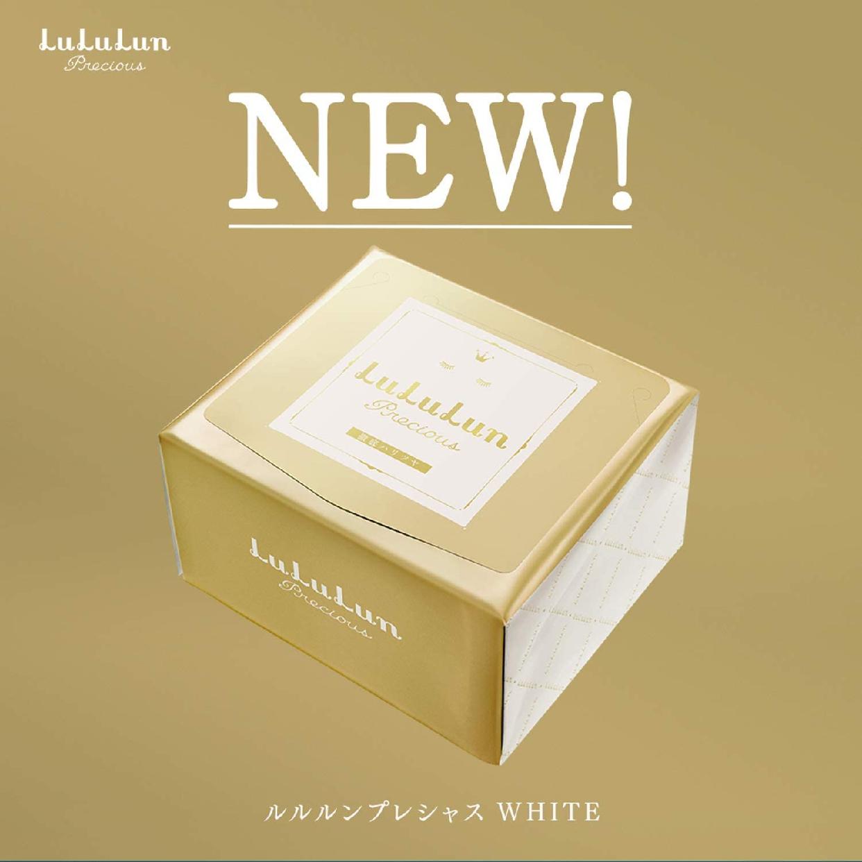 LuLuLun(ルルルン) プレシャス WHITE 徹底ハリツヤのWHITEの商品画像6