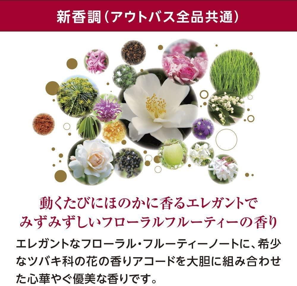 椿(TSUBAKI) スプラッシングセラムの商品画像3