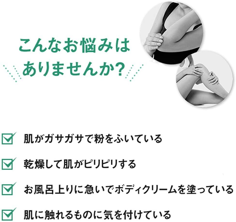 CareCera(ケアセラ)APフェイス&ボディクリームの商品画像2
