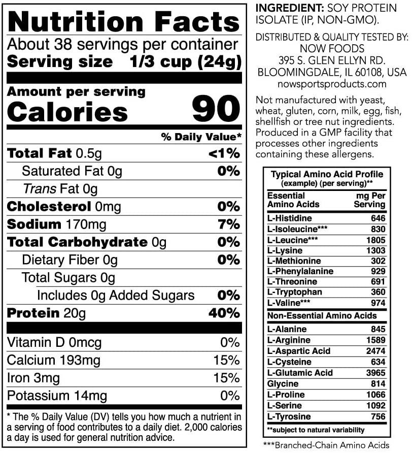 NOW Foods(ナウフーズ) ソイプロテイン アイソレートの商品画像10