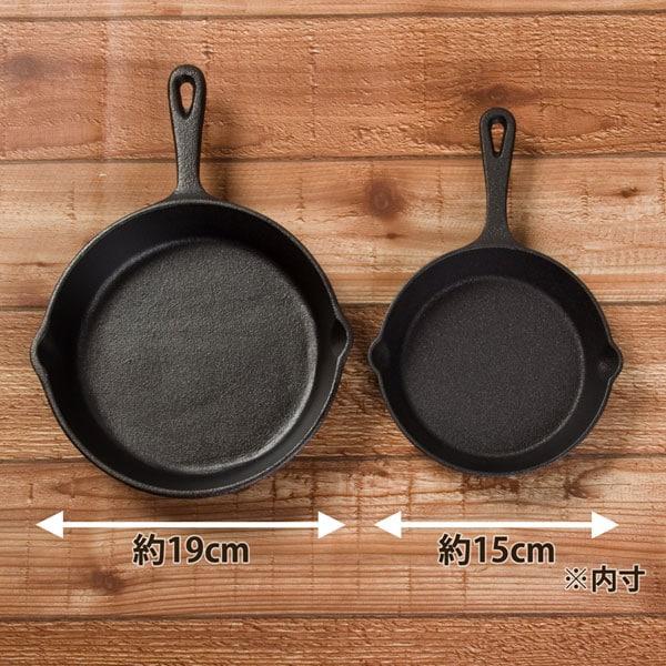 NITORI(ニトリ)スキレット鍋の商品画像9