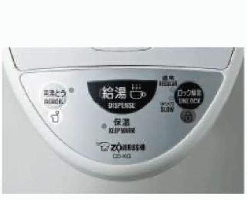 象印(ぞうじるし)マイコン沸とう電動ポット/CD-KG14の商品画像2
