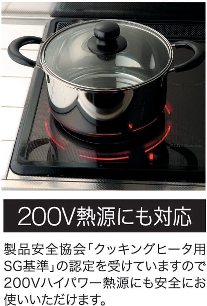 ヨシカワクックルックII SJ2187の商品画像12