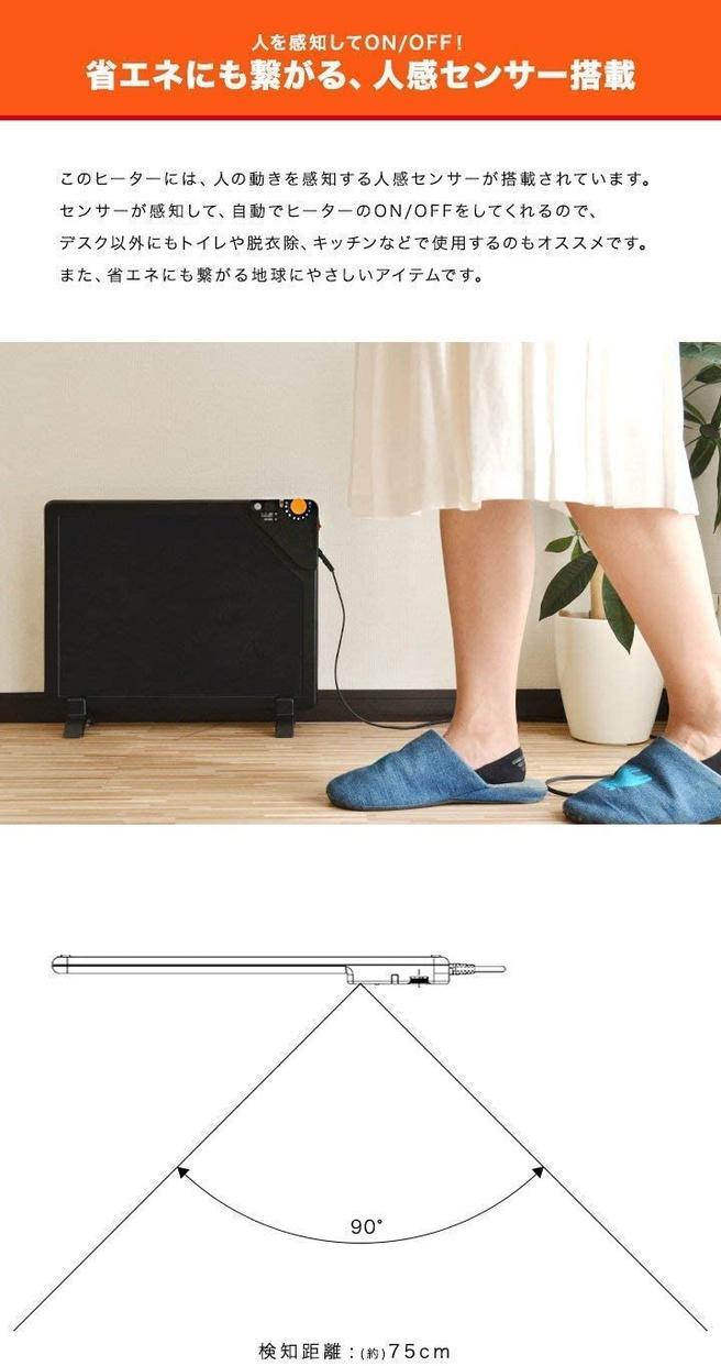 TEKNOS(テクノス) 遠赤外線デスクヒーターの商品画像6