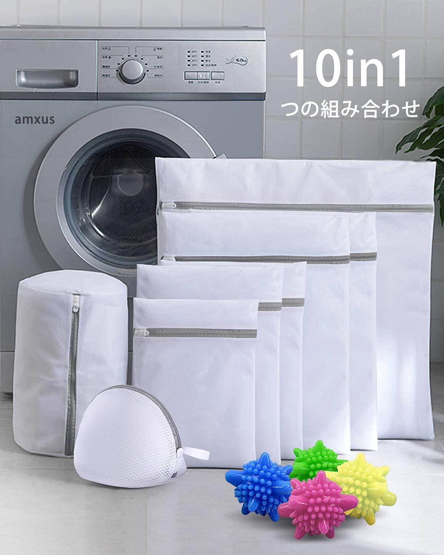 amxus(アンサス) 洗濯ネットの商品画像