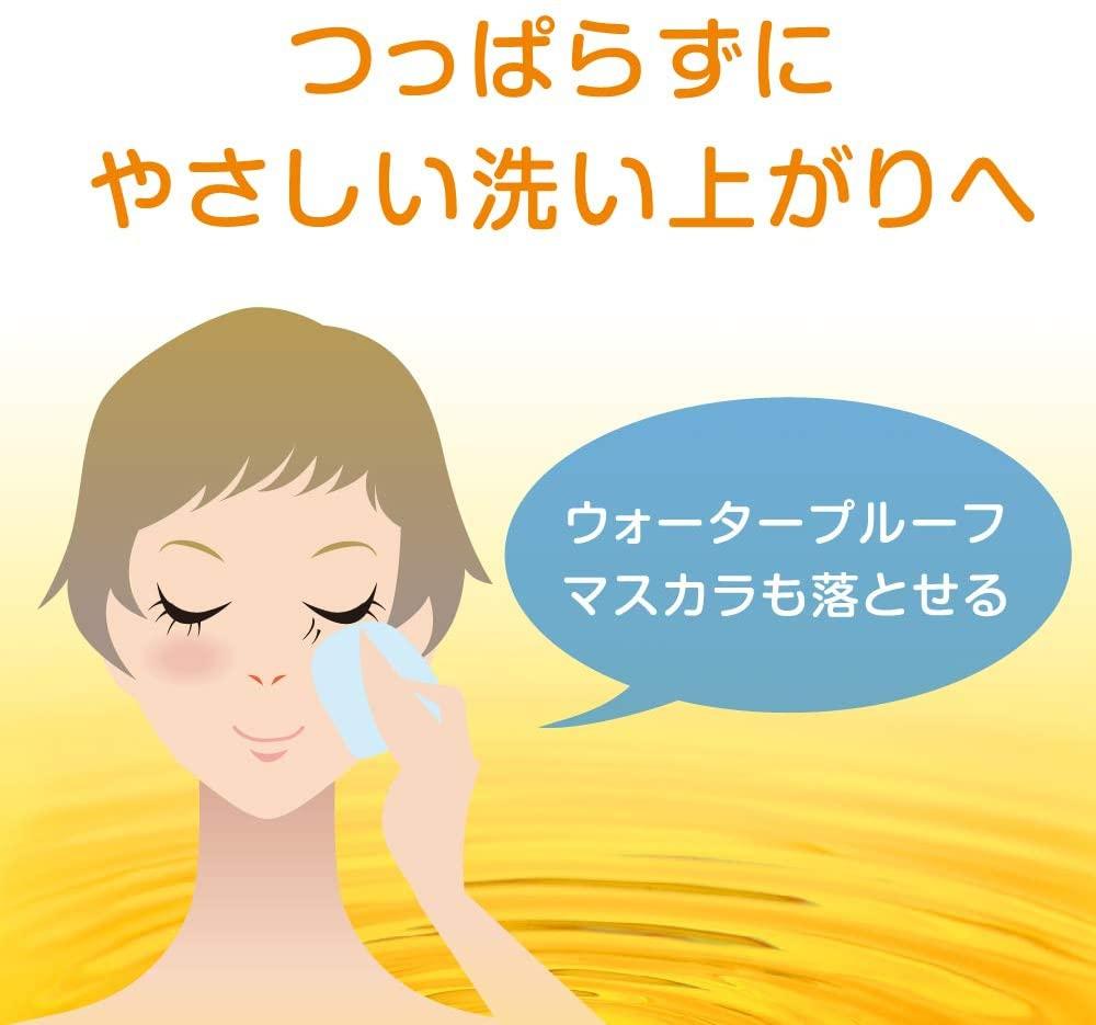 肌ラボ(HADALABO) 極潤 オイルクレンジングの商品画像8