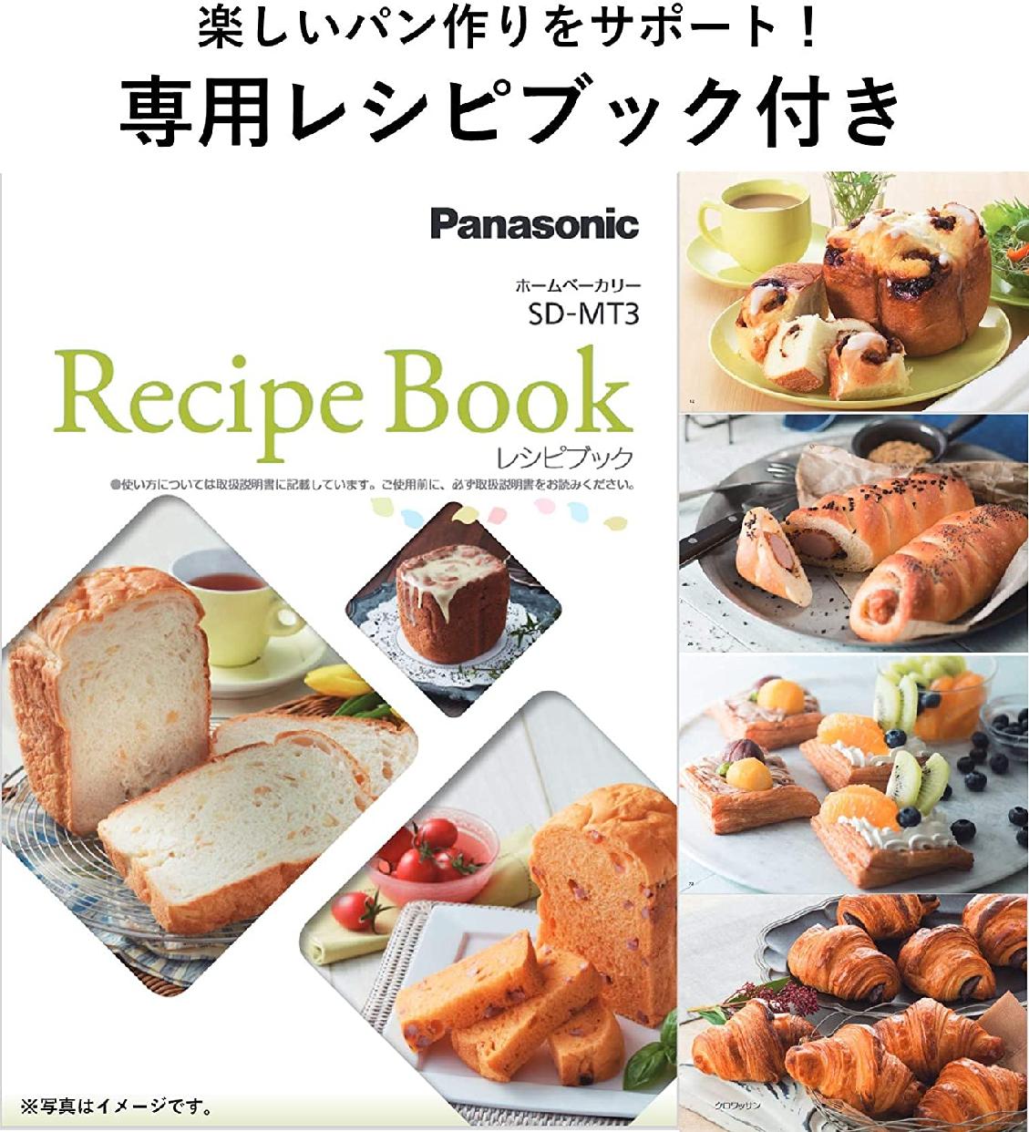 Panasonic(パナソニック)ホームベーカリー SD-MT3の商品画像6