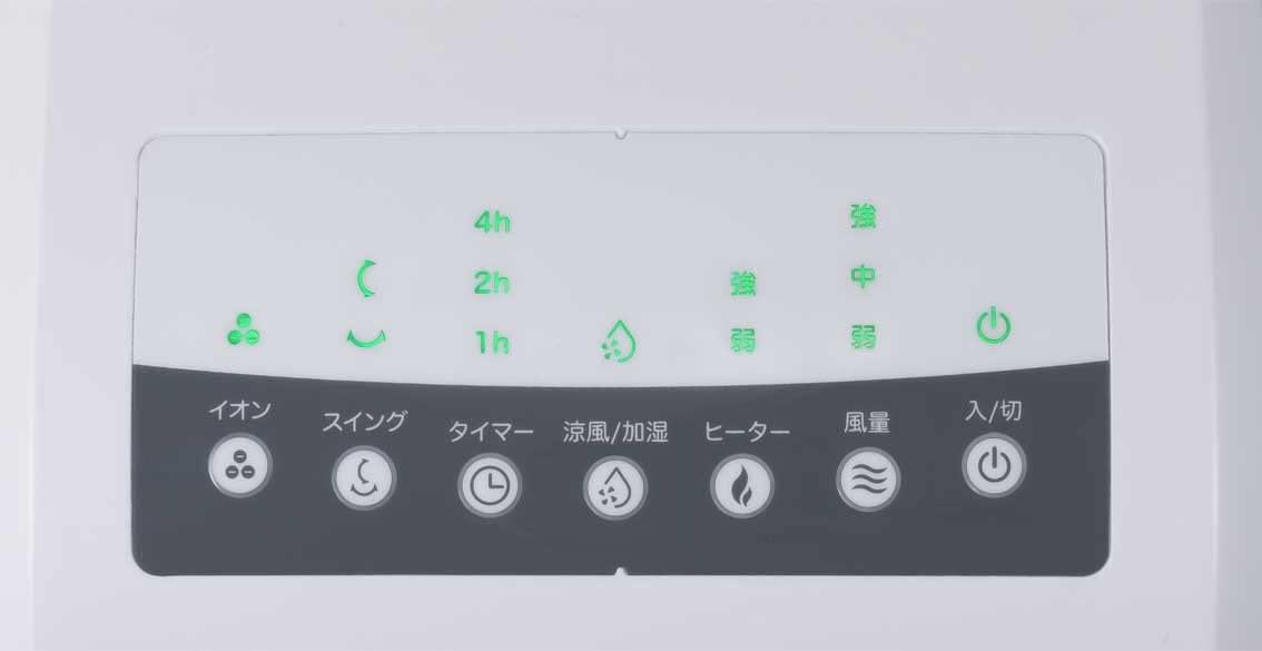 ゼンケン スリム温冷風扇 ヒート&クール ZHC-1200の商品画像6